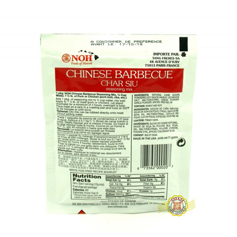 Chinese barbecue char siu NOH 71g