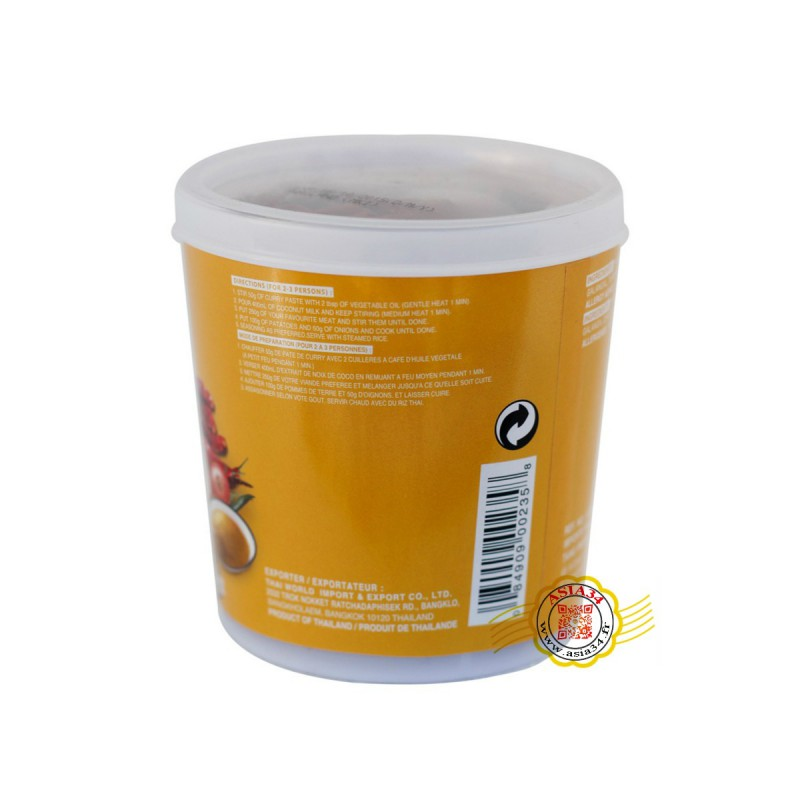 Pate de curry jaune .Yellow Curry paste . 400g