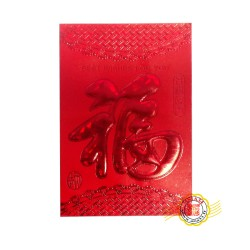 Enveloppe rouge chinois (hong bao)- Bonne fortune x5P
