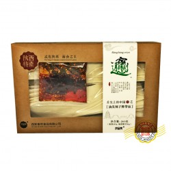 Nouilles fine chinois 228g